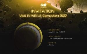 In Win mostrerà molti nuovi prodotti al Computex