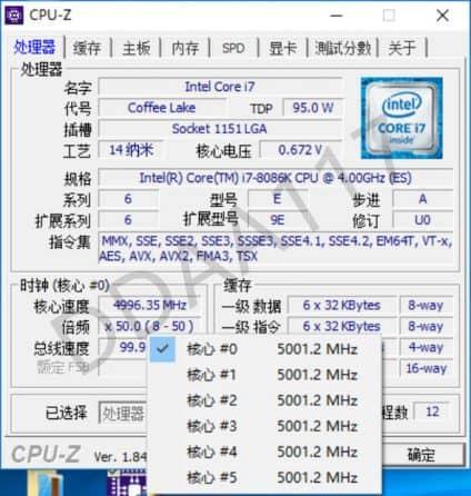 intel i7 8086K cpu 2 424x446 - Intel celebrerà il 40° anniversario con una speciale CPU i7-8086K