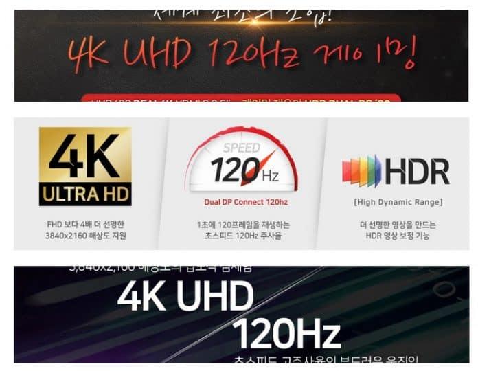 Wasabi Mango UHD430 4K i20 2 696x540 - Disponibile il primo monitor 4K 120Hz, Wasabi Mango UHD430
