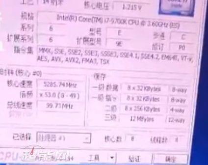 9700k overclock 5.3ghz  424x336 - Intel Core i7-9700K - Overclock ad aria fino a 5.3GHz